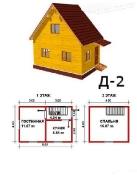 4х5 м S=34 кв.м