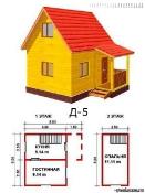 5x5.5 m S=40 кв.м